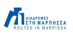 Πιστοποίηση ποιότητας για το φεστιβάλ «Διαδρομές στη Μάρπησσα»