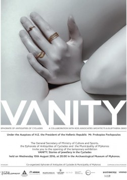 Vanity exhibition in Mykonos archaeological museum