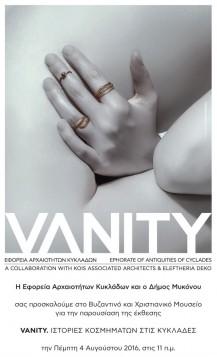 Παρουσίαση στην Αθήνα της έκθεσης VANITY