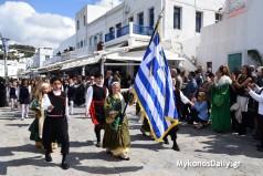 Νωρίτερα η παρέλαση της 25ης Μαρτίου στη Χώρα - Αναλυτικά το πρόγραμμα