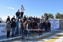 Video+Photo: Υπό κατάληψη το ΓΕ.Λ. και το ΕΠΑ.Λ. Μυκόνου - Οι μαθητές μιλούν για τα αιτήματά τους