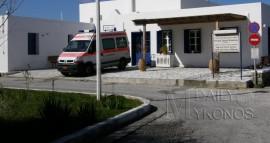 Γενναία επιχορήγηση του Δήμου προς το Κέντρο Υγείας Μυκόνου