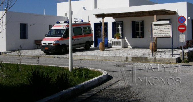 Προσλήψεις στο Κέντρο Υγείας και στο ΕΚΑΒ Μυκόνου