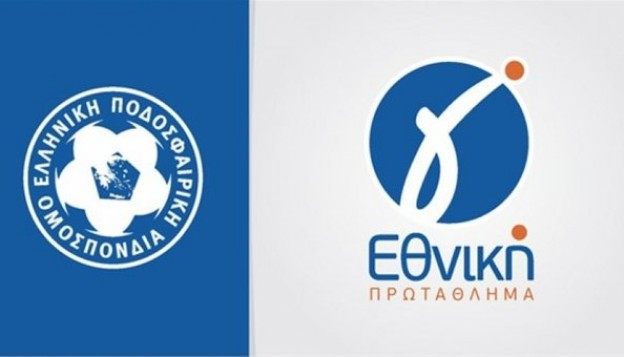 Γ' Εθνική: Οι εταιρείες που προσφέρουν στοιχηματισμό στη 1η Αγωνιστική