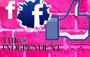 Πώς να κάνετε δημοφιλή τον λογαριασμό σας στο Facebook