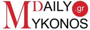 Μύκονος, μυκονος νέα, μύκονος ειδήσεις, μύκονος πληροφoρίες, μύκονος μικρές αγγελίες, μύκονος οδηγός | Mykonos Daily, mykonos news, mykonos press, mykonos portal, mykonos info, mykonos guide, mykonos map, mykonos classifieds, mykonos tv